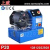 上威 P20 全自动液压管扣压机