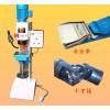 铆接直径9毫米的气动铆接机,径向铆接机,铆接机