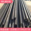 Psb1080高强度边坡锚杆精轧螺纹钢M32