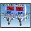 武汉万维博帆电子供应消防数显控制器