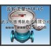 消防系统专用椭圆齿轮流量计FRLC 齿轮流量计