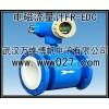 武汉万维博帆电子供应消防联动专用智能电磁流量计