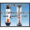 武汉万维博帆电子供应消防系统专用智能浮子流量计