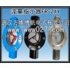 供应消防专用水流指示器,工业视镜,高温视镜