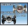 供应消防验收专用法兰式水流指示器,工业视镜,高温视镜