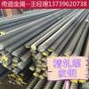 河北邯郸供应高架桥梁用PSB830精轧螺纹钢