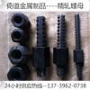 预应力精轧螺纹钢M32防护锚杆PSB830