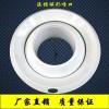 长期加工中央空调送风/制冷专用电动球形可调风口/温控旋流风口