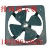 北京丰台区排风扇安装18813183295